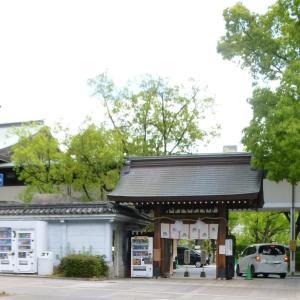 湊川神社(楠公さん)西口