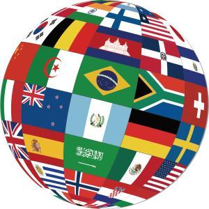 【方言】ブラジルの方言は、16種類!?3州の方言を比較してみた