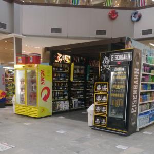 【生活】関西人が伝える、ブラジルのスーパーで気をつけたい3つのこと