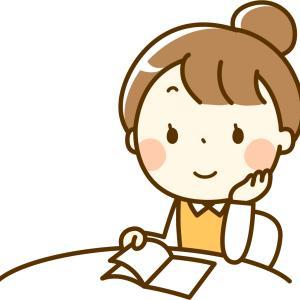 【お得】本を読むなら今でしょ!?Kindle unimitedが超お得