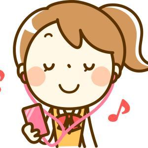 【語学】一石二鳥!?音楽を聴きながら、リスニング力を高めるコツ