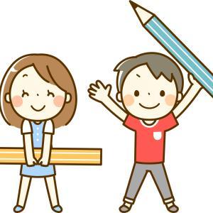 【無料】最強の学習サイト!東京外国語大学モジュールでオススメの勉強方法