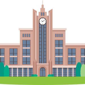 【大学】ブラジルには、二つの選択肢しかない。認定手続きか大学入学か。