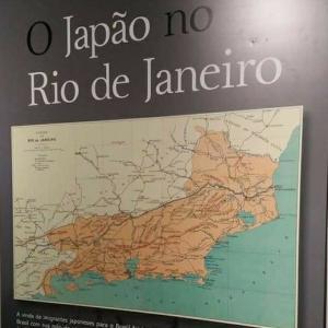 【日系】リオは観光だけではない!?日系社会の歴史から生活情報まで大公開