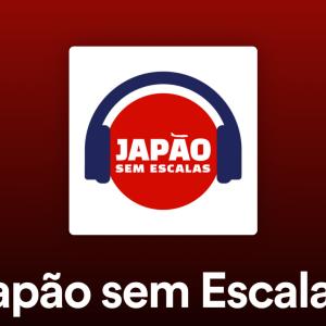 【学習】サンパウロ総領事館が協力したポッドキャストチャンネルが誕生!