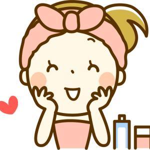 【美容】日本人女性に朗報!?ブラジルの薬局で見つけた日本の化粧水や美容液