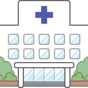 【探し方】ブラジルには2種類の病院がある!無料か有料か!?医者選びも紹介!