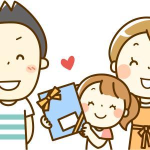【日にち】なぜ、父の日は日本とブラジルで異なるのか?由来を調べてみました