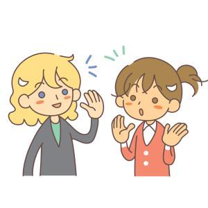 【生活】日本とは異なる!?海外でストレスフリーに生きて行く一つのコツ!