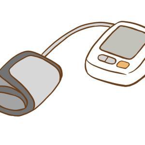 【健康】海外生活のマストアイテム!?健康管理のために、血圧計はオススメ
