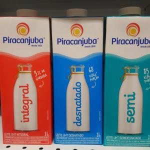 【生活】ブラジルは牛乳の種類が豊富!?初めてみると不安になる販売方法