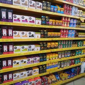 在住者が教える!ブラジルのスーパーで買えるお土産おすすめ11選