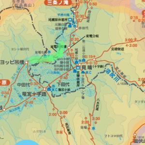 秋 ヨッピ吊橋~東電尾瀬橋