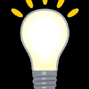【資格】電気主任技術者(電験3種)取得までの道のり