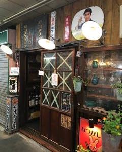 Fri 20/07/10  壱弐参横丁の宵(酔いか…)