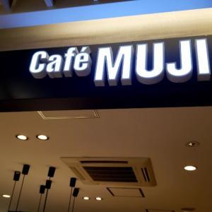 【Cafe muji アトレヴイ巣鴨】