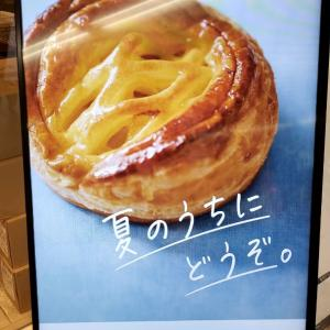【リトルマーメイド 川口店】