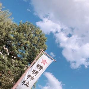 京都のパワースポット『晴明神社』とランチ…