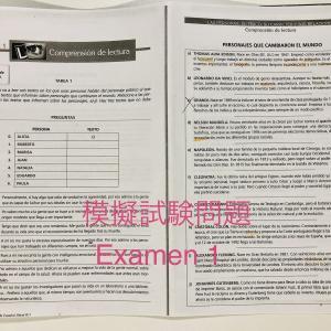 【スペイン語独学】6月13日の勉強記録 DELEB2合格への道28