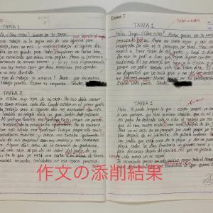 【スペイン語独学】6月30日の勉強記録 DELEB2合格への道44