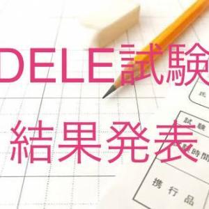 【DELEB1】試験結果がでました!!!