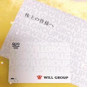 WILL GROUPからQUOカードが届きました♡