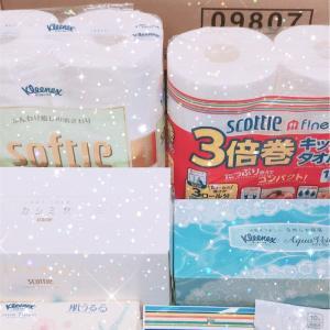 日本製紙より自社グループ製品詰合せが届きました