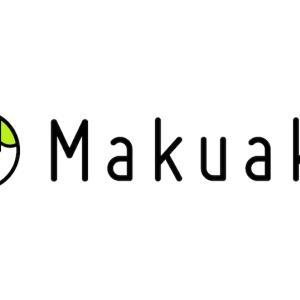 【Makuake】クラウドファンディングのリターンでみかん鯛が届きました.