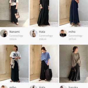 気になっている洋服ブランド.