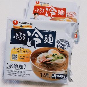 おうちでビビン麺.