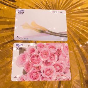 リコーリースからQUOカードが届きました♡