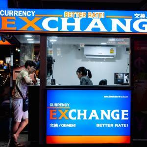 フィリピンでお金を両替する時の注意点
