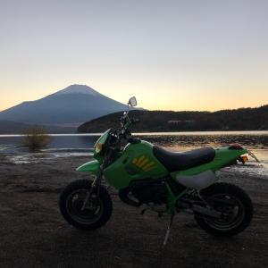 KSRで富士山を大きく1周