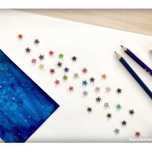 七夕の飾りにぴったりなプラ板で作る『和風お星さま』