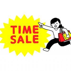 【重要なお知らせ/今だけ1000円で販売開始】スポーツ体育系学部小論文対策を10月20日まで