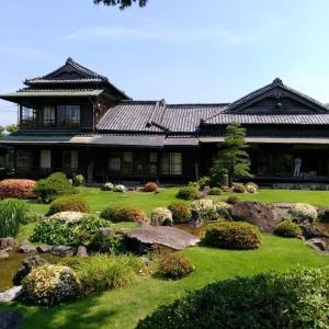 飯塚市新型コロナウイルス感染症対策応援寄附金