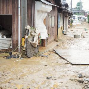 九州大雨災害支援1000円募金