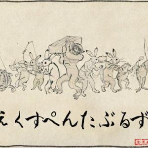 「粋」という江戸の美学
