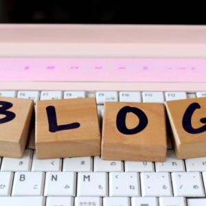 【ブログ運営】副業の進捗確認をしてみた結果