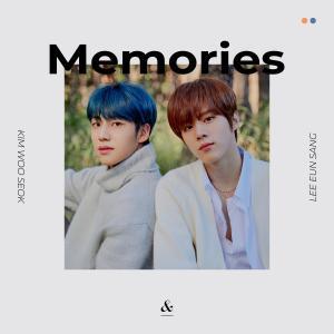 Memories - キム・ウソク&イ・ウンサン 歌詞和訳&カナルビ