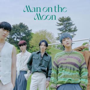 Moonshot - N.Flying 歌詞和訳&カナルビ