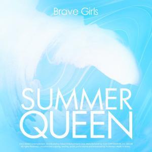 Chi Mat Ba Ram - Brave Girls 歌詞和訳&カナルビ