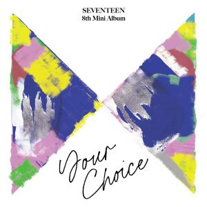 Heaven's Cloud - SEVENTEEN 歌詞和訳&カナルビ