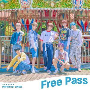 Free Pass - DRIPPIN 歌詞和訳&カナルビ