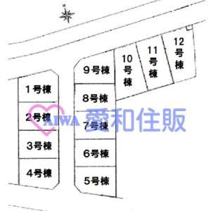 川越市小仙波2丁目新築戸建て建売分譲物件|本川越駅18分|愛和住販(買取・下取りOK)
