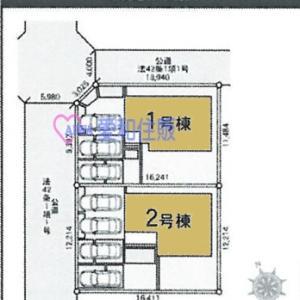 熊谷市河原町町新築戸建て建売分譲物件|熊谷駅7分|愛和住販|買取・下取りOK