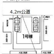 鶴ヶ島市脚折新築戸建て建売分譲物件|若葉駅10分|愛和住販|買取・下取りOK