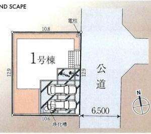 東松山市和泉町新築戸建て建売分譲物件|東松山駅15分|愛和住販|買取・下取りOK
