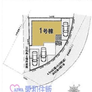 小川町大塚新築戸建て建売分譲物件|小川町駅15分|愛和住販(買取・下取りOK)