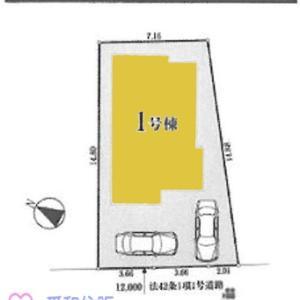 坂戸市鶴舞2丁目新築戸建て建売分譲物件 一本松駅14分 愛和住販 買取・下取りOK